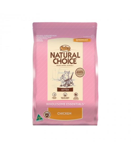 Nutro Natural Holistic Feline Dry Chicken Kitten For Cats 3kg