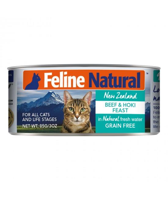 Feline Natural Grain Free Beef And Hoki Feast Canned Wet Meat Cat Food 85gm x 24
