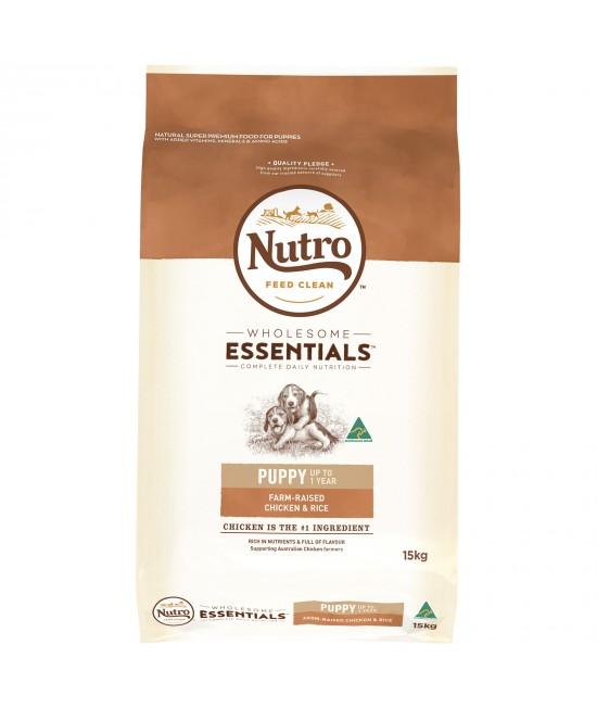 Nutro Wholesome Essentials Farm Raised Chicken Rice Vegetable Puppy Dry Dog Food 15kg