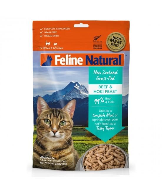 Feline Natural Grain Free Beef And Hoki Feast Freeze Dried Meat Rehydratable Cat Food 320gm