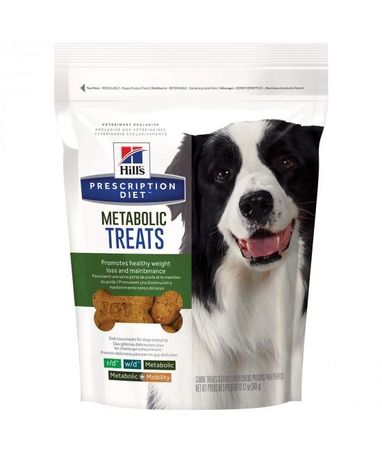 Hills Prescription Diet Metabolic Treats For Dogs 340gm