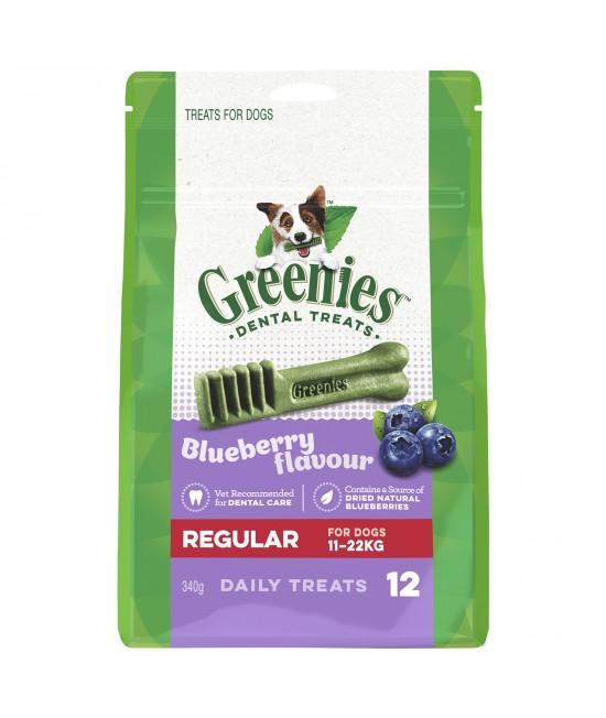 Greenies Dental Treats Blueberry Regular For Dogs 11-22kg (12 Treats) 340g