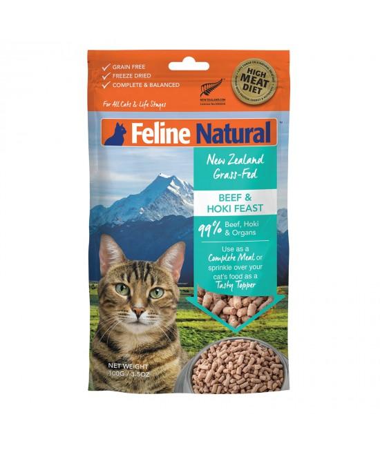Feline Natural Grain Free Beef And Hoki Feast Freeze Dried Meat Rehydratable Cat Food 100g