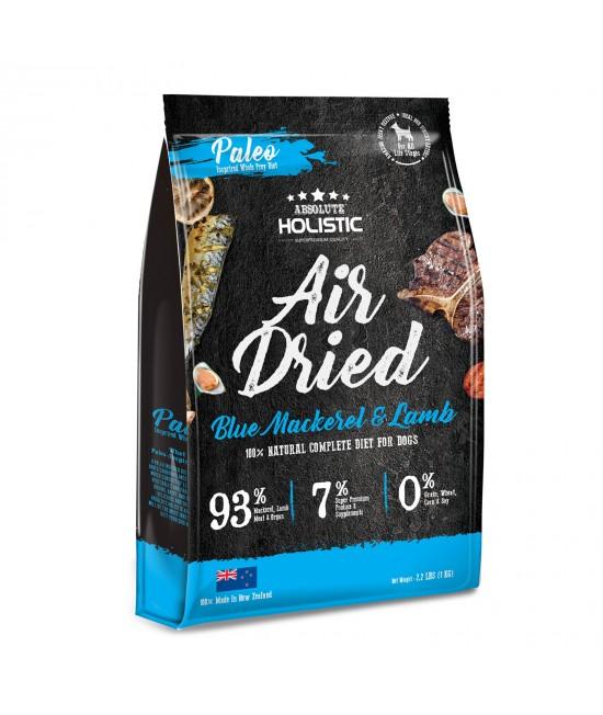 Absolute Holistic Air Dried Grain Free Blue Mackerel And Lamb Dry Dog Food 1kg