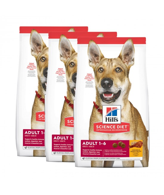 Hills Science Diet Advanced Fitness Chicken And Barley Recipe Adult Dry Dog Food 36kg