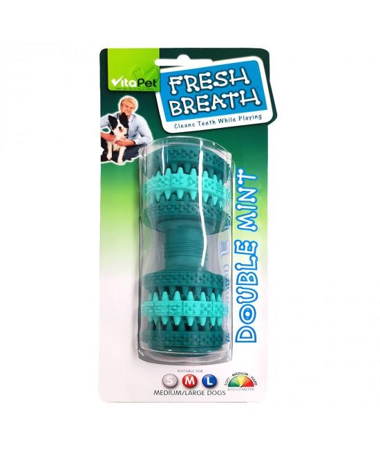 Vitapet Fresh Breath Rubber Dumbell Medium/Large Toy For Dogs